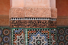 Islamic art and Sacred Destinations